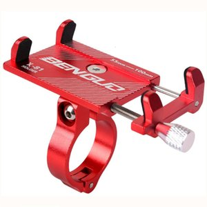 Bicycle aluminum alloy x-81 mountain electric vehicle mobile phone navigation stand riding equipment
