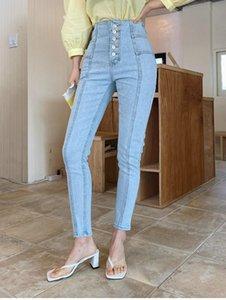 Mozuleva 2021 Cintura alta Ruffles Mujeres Jeans Pantalones Pantalones de lápiz femenino de un solo pecho Mujeres Streetwear Denim Pantalones delgados