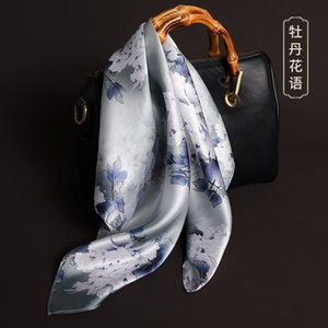 Pure Silk scarf small square female mulberry silk Korean version decorative literary silk small scarf