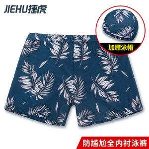 2021 LONG SHORTS PANTS Boxer swimming shorts trunks milk silk personality color matching men high-waist swimming pool trunks CC66