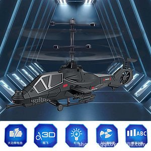 Remote Control Children's Helicopter Super Long Endurance Aircraft Suspension Charging Primary School Students' Electric Toys