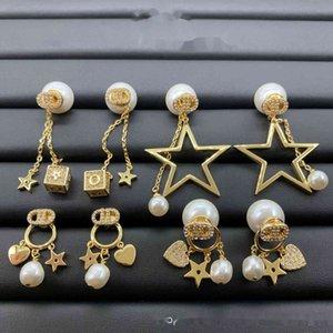 D home   Dijia new pearl inlaid diamond star Love Earrings feminine temperament net red Earrings S925 silver needle Earrings