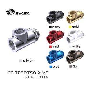 Fans & Coolings Bykski Rotatable 3 Way Split Fitting, G1 4