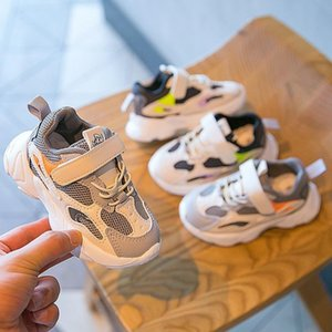 Kids 2021 New Sprng Autumn Shoes for Boy Infant Girl Running Shoes Kids Tennis Black Gray Baby Girl for 1 Year Old D12203