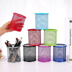 Creative color circular mesh metal multi-function pen holder Korean fashion desktop office supplies storage decoration