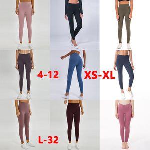 LU32 اليوغا السراويل بلون المرأة عالية الخصر الرياضة رياضة ارتداء لو طماق مرونة اللياقة سيدة شاملة الجوارب الكامل تجريب حجم XS-XL