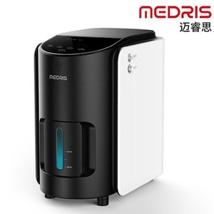 Air Purifiers Oxygen Inhalation Atomization For Elderly And Pregnant Women With Portable Small Machine. Oxygene Concentrator