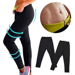 sexy women lulu leggingsSports Yoga Capris men's and women's bodybuilding sweat shaping sauna pants running self heating sweat pants