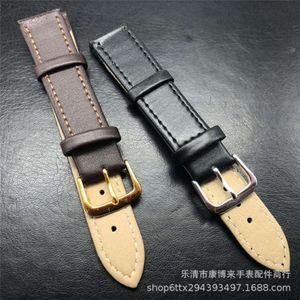 Watch accessories Pu flat universal men's and women's 12-22mm pin buckle belt