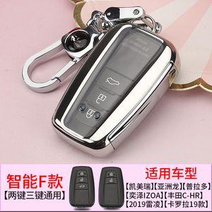 Aluminium Alloy Car Key Case For Toyota 8th Camry Izoa Corolla Prado Highlander Levin CHR Protctive Cover