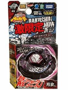 Listo Stock Takara Tomy 4D Beyblade Black Bakushin sin lanzador como juguetes de día de niños