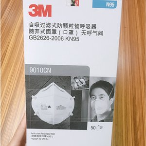 3M mask 9010cn N95 white board dust-proof folding ear belt type non breathing valveITEU