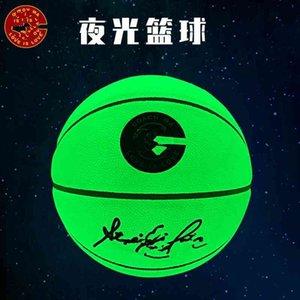 Luminous fluorescent reflective luminous basketball 7 6 No. 5 Pu laser customized