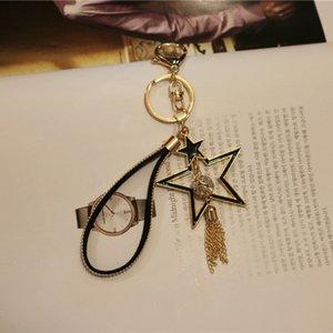 Treative Pearl Tassel Пять остроконечных звездных подарков Кулон Корейский алмазный мяч автомобиль ключ кольцо Изысканная женская сумка
