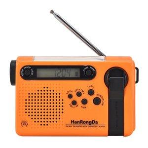 متعددة الوظائف راديو اليد الشمسية كرنك دينامو تعمل بالطاقة AM / FM / SW راديو الطقس استخدام الطوارئ LED 2000mah قوة البنك