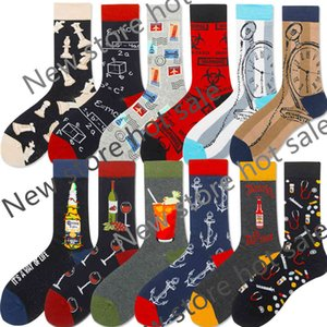 Pills, Chess, Biohazard, Red Wine, Pocket Watch, Beer, Stamps, Drinks, Anchor Socks for Men and Women Zq-065