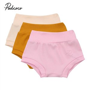 Newborn Baby Summer Outfit, Toddlers Solid Color Ribbed High Waist Elastic Shorts, Unisex Home Briefs for Boys, Girls