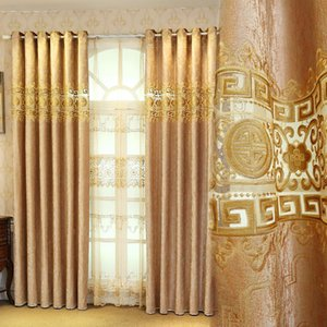 High Grade Chinese Curtains for Living Room Bedroom Dining Room Classical Flannel Hollow Embroidered Curtains Window Screen