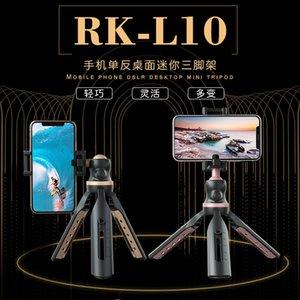 Live Mini Camera Tripod Mobile SLR Desktopkdg7