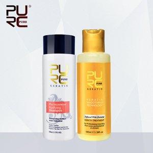 Banana Flavor Brazilian Keratin Treatment Set Straightening Hair Repair Damage Dry Hair for Hair Care Set