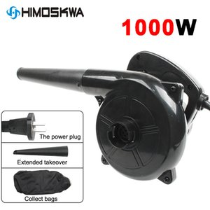 1000W 220V Electric Hand Dust collector for computer hair dryer household dust collector high power blower dust blowing tool