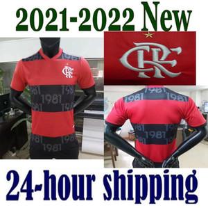 Nouveau 2021 2022 Flamengo Football Jerseys Flamenco Camisetas de Fútbol Gabriel B. Diego 21 22 Pedro Gerson Hommes Chemise Football Football
