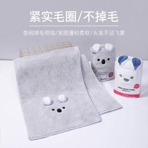 Bath Towel Cartoon Bear Coral Veet Absorbent Bear Towel Hand Gift