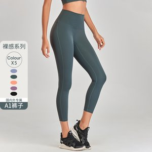 Lulu peach hip Yoga body building pants, women's high waist running suit, spring and summer fast dry tights