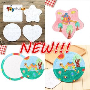 NEW Sublimation Blank Picture Puzzle DIY Colouring Jigsaws Child Square Five Pointed Star Painting Toys White Gift