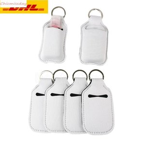 DHL Ship 30ml sublimation blank Neoprene perfume bottle holder SBR hand sanitizer bottle set white perfume bottle holder keychain gifts