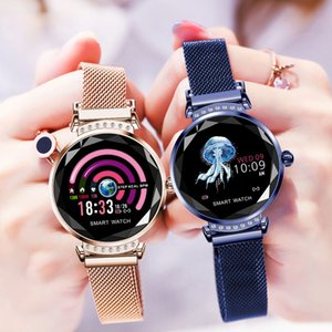 H1 Lady Smart Watch Fashion Smart Pulsera Fitness Tracker Fitness Tracker Mujeres SmartWatch Bluetooth Impermeable Pulsera inteligente.