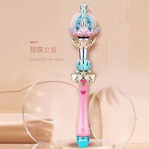 Cartoon Sailor Moon Magic Wand Luminous Toys Musical Star Fairy LED Light Up New Year Birthday Gift for Baby Princess Girl Child