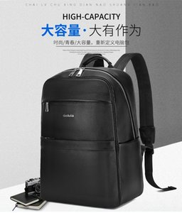 Leather Men's 2020 new urban leisure computer Student backpack multi function bag