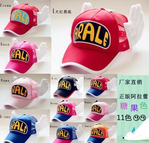 Summer Alalei Angel Sun Shade Duck Tongue Children's Man Lady Parent Child Wing Cute Baseball Hat