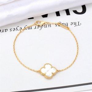 2021 18k placcato oro moda classico agata 4 / quattro foglia trifoglio collegamento braccialetti Shell per womengirls Valentine's Day Festa della mamma Regalo gioielli di fidanzamento