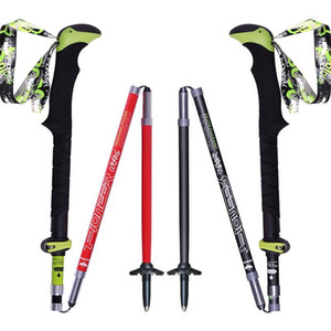 1 Piece Trekking Poles Carbon Fiber Ultralight Folding Collapsible Trail Running Walking Stick for Outdoor Camping1