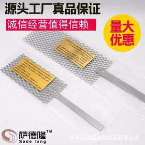 Strumenti per gioielli Ristrutturazione elettroplata in titanio Metallo Metallo Piastra Anodo Business di alta qualità