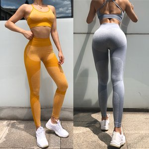 Seamless Yoga Set Sports Bra and Leggings Jogging Women Gym Set Clothes Seamless Workout Sports Tights Women Fitness Sports Suit
