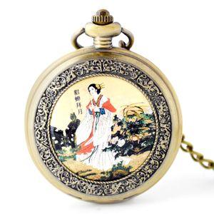 Bosiya Enamel Mechanical Pocket Watch