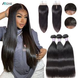 Allove Human Hair Bundles With Closure Water Wave Peruvian Hair Deep Loose Curly Body Straight cheap good human hair Extensions weave