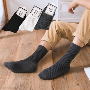 Wholesale New Classic Spring Cotton Gentle Man Business Striola Simple Solid Color Absorb Sweat Breathable Crew Tube Socks