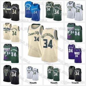 Giannis 34 Antetokounmpo Jersey Men Youth Kids Milwaukee Ray 34 Allen Bucks Indiana Reggie 31 Miller Pacers Retro Mesh Basketball Jerseys