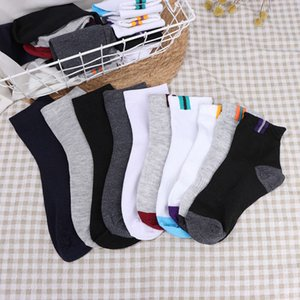 5 Pairs of Cotton All Seasons Men's Solid Color Socks Autumn Winter