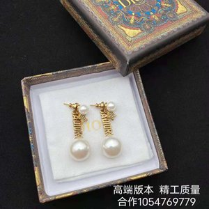 Special offer 70% OFF Luxury Jewelry pearl letter 925 silver needle Fashion temperament high version Earrings female