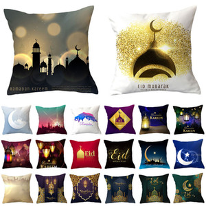Ramadan Decoration Islamic Eid Mubarak Sofa Throw Pillow Case Muslim Mosque Decorative Cotton Cushion Cover JK2103XB