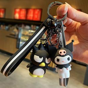 KT Kitty Schlüsselanhänger Japanische und koreanische Cartoon-Puppe Niedliche Paar Mädchen Pericardium Kleines Geschenk Anhänger