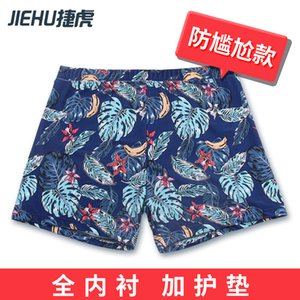 2021 LONG SHORTS PANTS Boxer swimming shorts trunks milk silk personality color matching men high-waist swimming pool trunks AA88