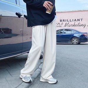 Neploha Man сплошной цвет прямые брюки 2021 мода повседневная планка классические брюки мужской японский стиль одежды