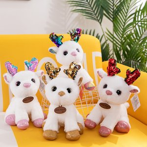 Cute Colorful Fulu Dolls 30CM Plush Toy PP Cotton Super Little Doll Accompany Children's Sleep Birthday Gift Valentine's Day Christmas Gifts Home Decoration