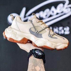 2021 Nueva moda Cuchilla fresca Hombre Casual Tendencia transpirable Blue Male Lace Up Zapatos para caminar Diseño Sneakers Hollow Xhyj